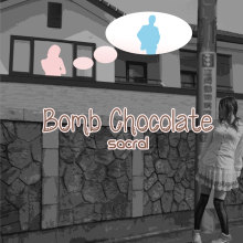 sacral、ボムチョコレート